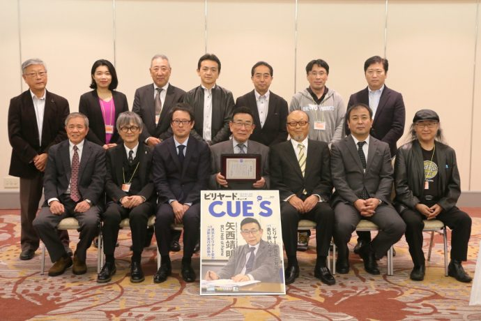 2019年度 BCJ Hall of Fame 表彰者